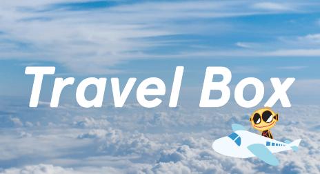 Travel Box main image