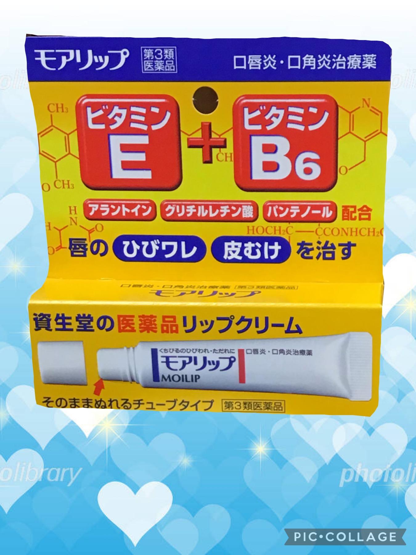 eebee2dc-a545-438f-9bcb-219fb9630d65